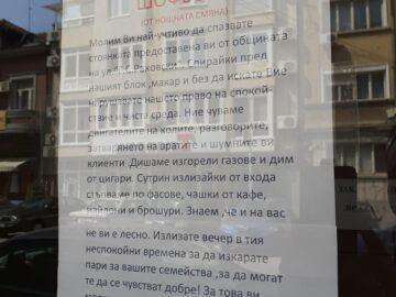 Русенски блок изрази недоволството си от таксиметровите шофьори