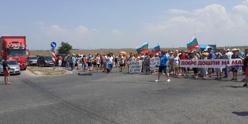 Протестиращи за спешен основен ремонт на пътя Русе - Кубрат блокираха за половин час и пътя Русе - Варна