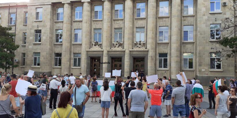 Протест срещу управлението на България се проведе тази вечер в Русе