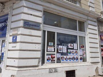 """Протестиращи облепиха целия офис на ПП ГЕРБ под """"Часовника"""""""