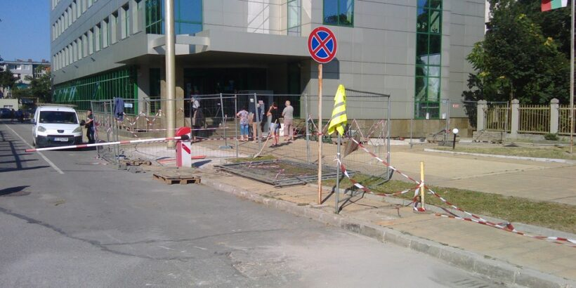 Ремонт в двора на НАП - Русе може да затрудни временно гражданите