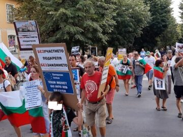 Протест срещу управлението на държавата се проведе за поредна вечер в Русе