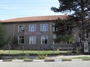 мартен училище