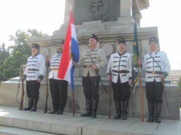 традиция самара знаме