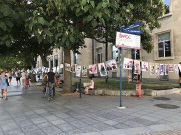 Протестна изложба - Карикатурите във властта сега