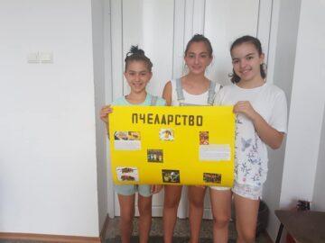 Клуб по занаяти за децата в Новград организира читалището