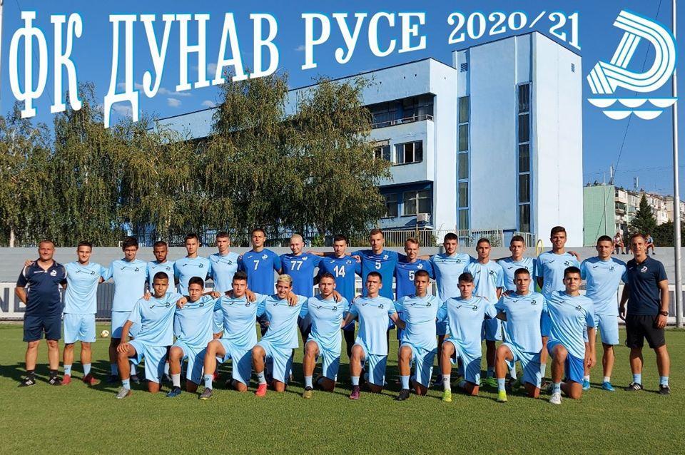 ФК Дунав Русе - състав за сезон 2020/21