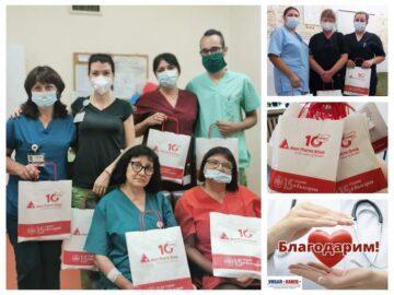 Екипът на Мултипрофилно спешно отделение на УМБАЛ Канев АД получи в дар пакети с продукти за подсилване на имунната система