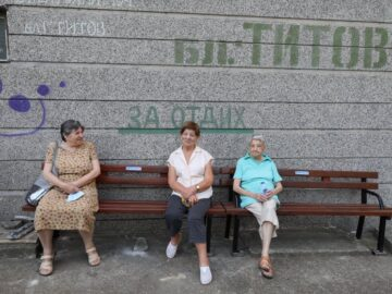 15 нови пейки от ГЕРБ за някои русенски блокове