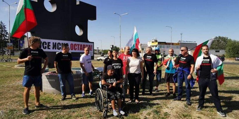 протест отровно трио