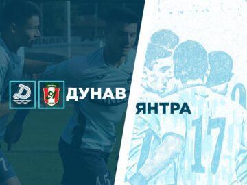 Мачът за Купата на България ще се играе на Градския стадион в Русе
