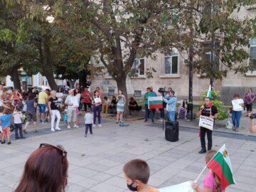 Протест за чист въздух се състоя в Русе сега