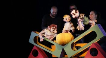 """Кукленият театър представя пиесата """"От глупав по - глупав"""" по Елин Пелин на 25 октомври"""