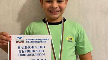Сребърен медал заслужи Валентин Хасърджиев от националния шампионат по авиомоделизъм