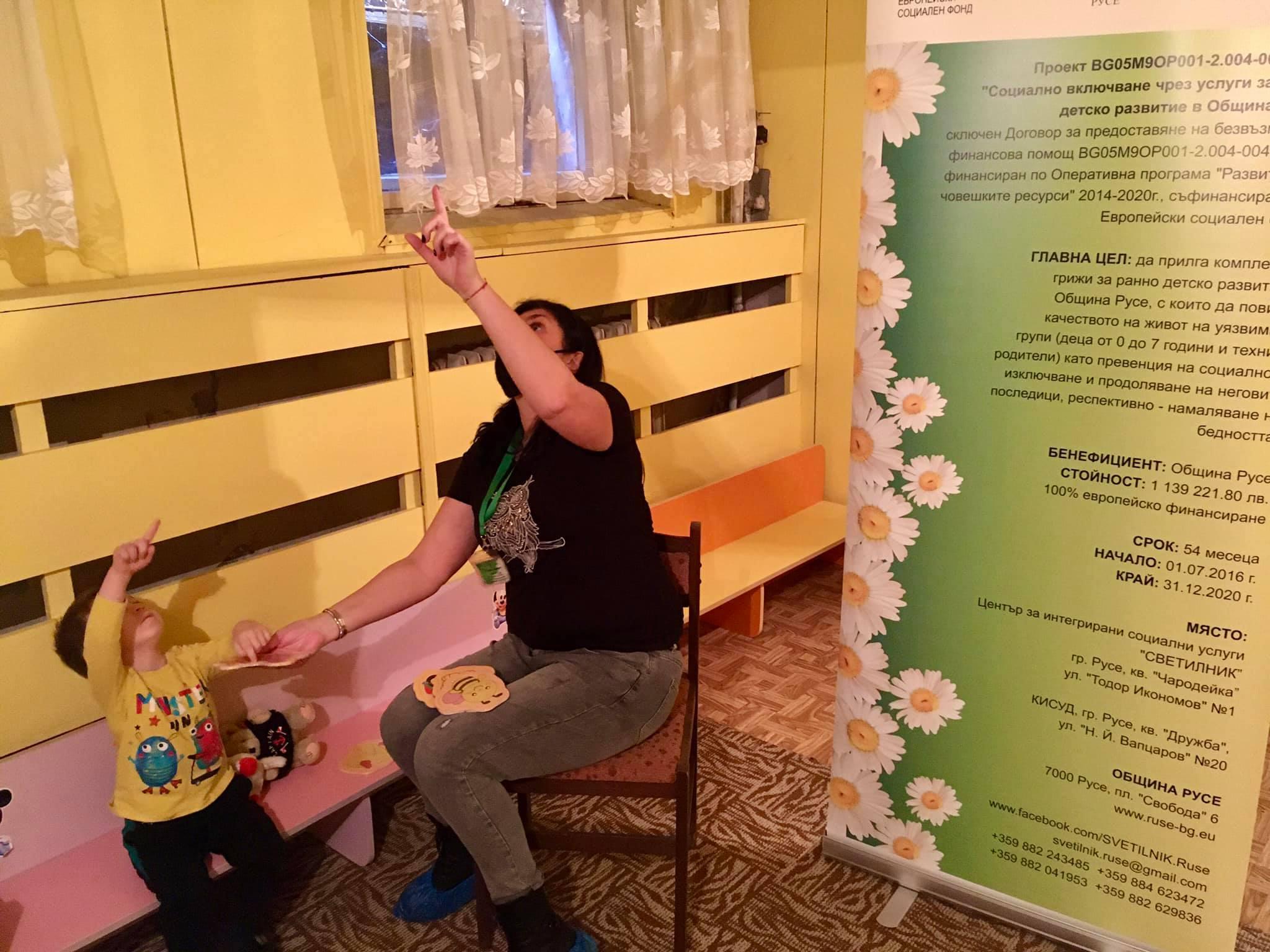 """Нуждата от рехабилитация и логопедични упражнения обследваха специалистите от проекта """"Социално включване чрез услуги за ранно детско развитие в Община Русе"""" в 3 ясли"""